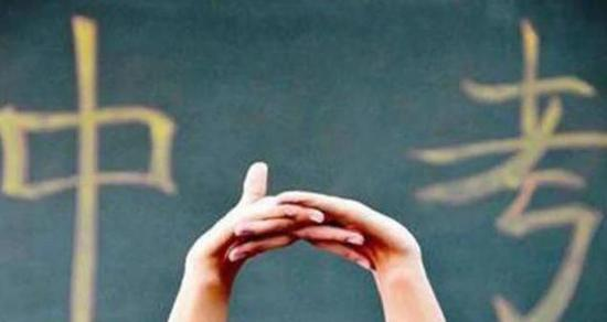 提示!北京初中学考绩绩今天发布缩略图