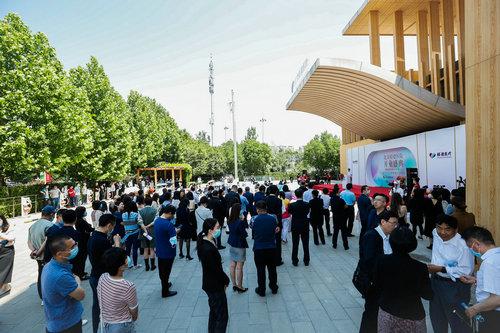 为国民气理健康保驾护航,为区域经济成长供给助力 ——北京昭德病院昌大揭幕
