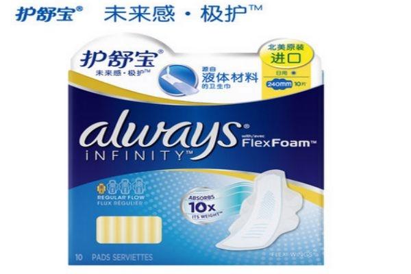 液体卫生巾是甚么样的 液体卫生巾的优错误谬误