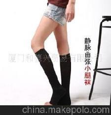 瘦腿袜,瘦腿袜的图片缩略图