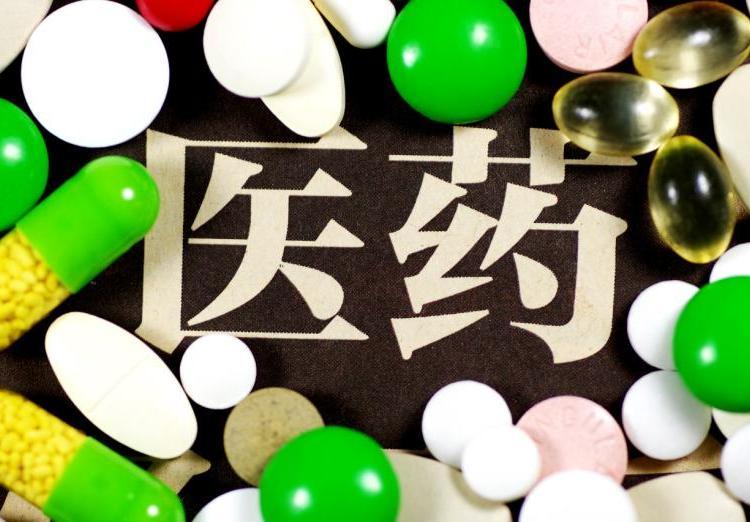 重庆生物医药产值将到达1300亿,很多新产物将加快研发。缩略图