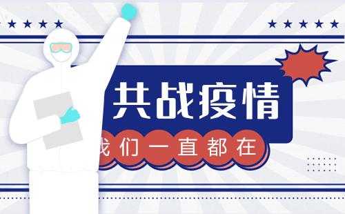 中国疫苗的接种率只有4% 钟南山为何催你打疫苗