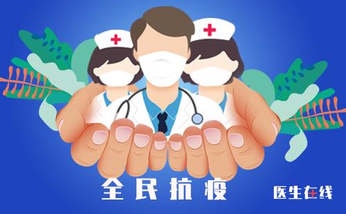 埃及专家以为中国产新冠疫苗平安有用