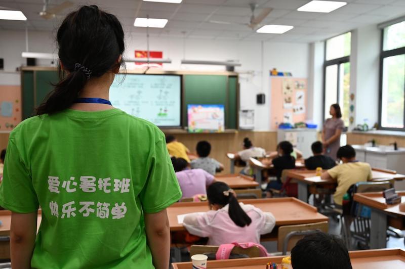 能玩又能学,上海市500余个爱心暑托班开班啦!缩略图