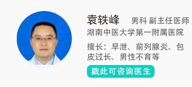邓建清-保举版20180313 (2).jpg