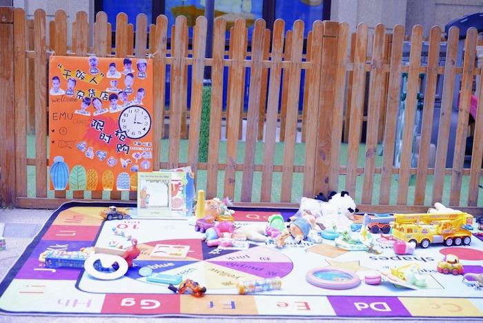 非遗文化、跳蚤市场、音乐剧,今天孩子们的欢愉是幼儿园给的插图7