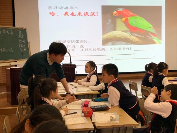 2019年,陈浩加入区教研勾当。