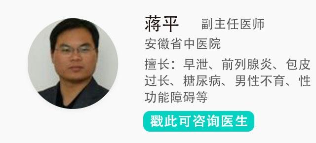 蒋平-保举版20180313 (2).jpg