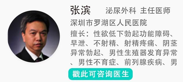 张滨-保举版20180313 (2).jpg