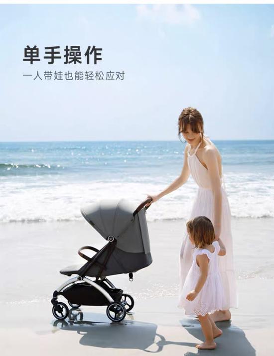 婴儿车天猫官方旗舰店宣扬图片。