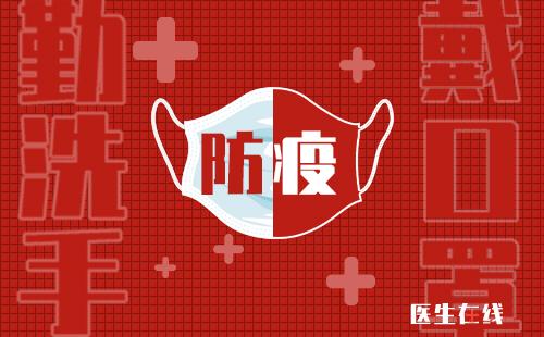 国 家卫生健康委已发布青年学生防艾健康常识要点插图