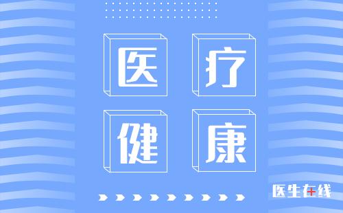 聪明固结!软组织赘瘤诊治上海共鸣巡讲南通站成功举行插图