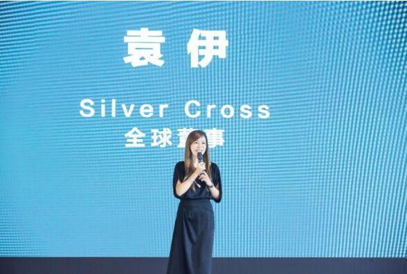 Silver Cross百年焕新,行无尽头!插图10